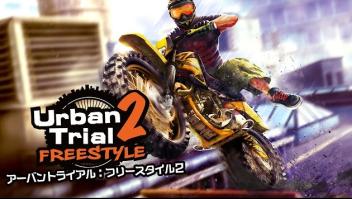 3DS「アーバントライアル:フリースタイル2」 前作は18万以上DLされたバイクトライアルゲームの続編、5/17配信決定!