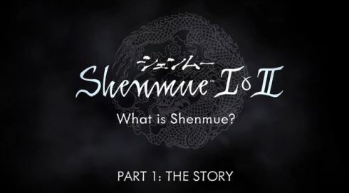 PS4「シェンムー I&II」ストーリーを振り返る新トレーラーが公開!