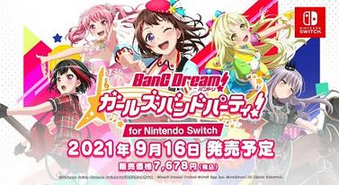 【朗報】「バンドリ! ガールズバンドパーティ! for Nintendo Switch」発売日が9/16に決定、予約開始!!