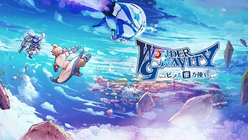 【速報】セガ、謎の新作RPGの正体は『ワンダーグラビティ~ピノと重力使い~』 高大な空の世界で重力を操るRPG!!