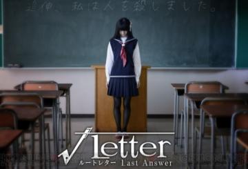 【速報】角川、ラブプラスのキャラデザを起用した『ルートレター』シリーズの新作を2作品同時発表!!