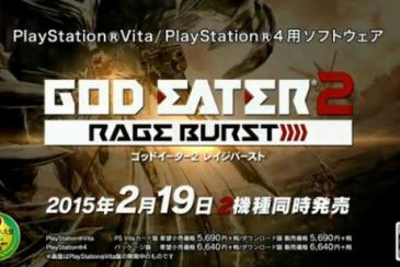 (速報) 「ゴッドイーター2 レイジバースト」 の発売日が2/19に決定!PS4/Vita/VitaTV 同梱版の発売も決定!!