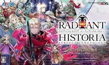 3DS「ラジアントヒストリア パーフェクトクロノロジー」 下村陽子さんインタビュー動画ロングVerが公開!
