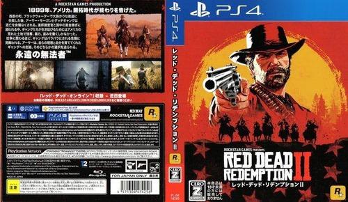 【速報】RDR2、PS4初のディスク2枚組になる