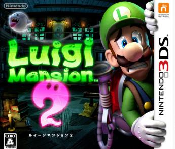 【噂】 「ルイージマンション2」「マリオストライカーズ」などを手がけたNext Level Gamesの次回作は任天堂向けオンライン作品?