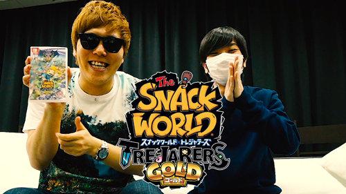 「スナックワールド トレジャラーズ ゴールド」HIKAKINさんとのタイアップ動画が公開wwww!!