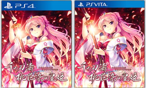PS4/PSV「千の刃濤、桃花染の皇姫」 忠義と愛のADV 発売日が12/21に決定、PV公開!