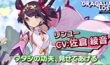 【悲報】任天堂、ついにキャラの名前より声優の名前を大きくして宣伝してしまう・・・