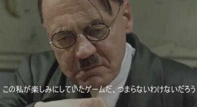 (総統閣下シリーズ) 総統閣下は「俺屍2」にお怒りのようです