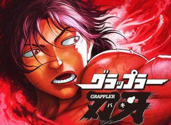 「グラップラー刃牙」 バンナムから新作格闘ゲームとして発表! *