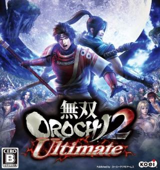 (速報) 「無双OROCHI2 Ultimate」 PS4版が6月26日に発売決定!グラフィック大幅向上、クロスセーブ/クロスプレイに対応!!