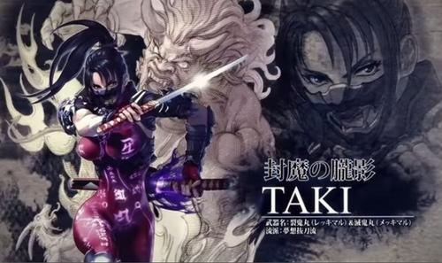 「ソウルキャリバー6」タキ参戦トレーラーが公開!