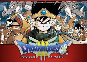 日本史上最高の名作RPGって何?