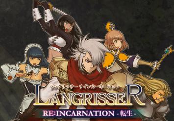 3DS「ラングリッサー リインカーネーション 転生」 7/23発売直前 TVCMが放送開始、もうすぐ遊べるぞ!!