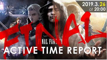 【速報】20:00~ FINAL FANTASY XV アクティブ・タイム・レポート FINAL