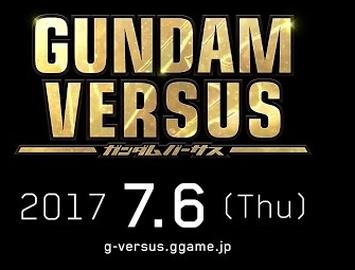 PS4「ガンダムバーサス」 参戦機体&バトル紹介PVが公開!
