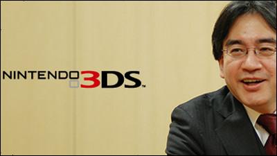 岩田社長がチョイスする3DS充実ラインナップ12選