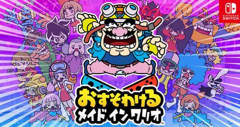 【売上】Switch「おすそわける メイド イン ワリオ」 72277本wwww
