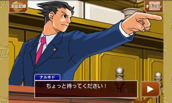 逆転裁判シリーズって面白いし結構人気あるよな