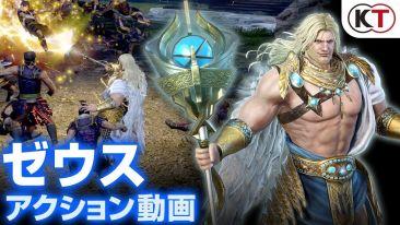 Switch/PS4「無双OROCHI3」アクション動画「ゼウス」「アテナ」が公開!