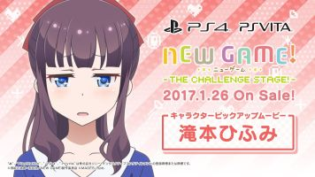 PS4/PSV 「NEW GAME! THE CHALLENGE STAGE」 キャラクターピックアップ動画『滝本ひふみ篇』が公開!