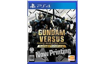 【速報】PS4「ガンダムバーサス」 Amazon予約開始、製品版高画質スクリーンショット公開!