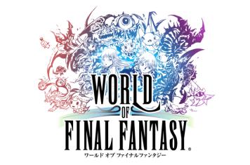 「ワールド オブ ファイナルファンタジー」PS4版ユーザーは2592円で完全版にアップグレード可能