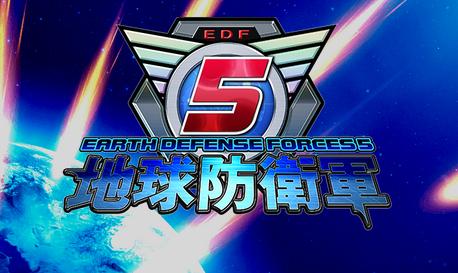 PS4「地球防衛軍5」の発売日が12/7に決定!