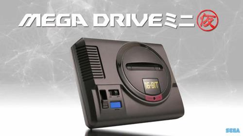 セガ、メガドライブミニ(仮称)を2018年発売!名作ゲームの数々がこの1台で!