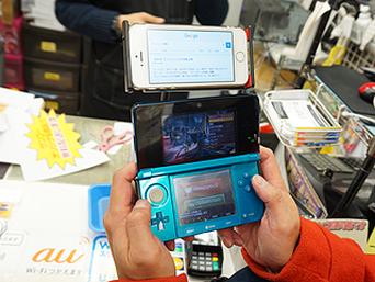 【休憩】「携帯ゲーム機とスマホは競合しない」←ホントかよwwwww