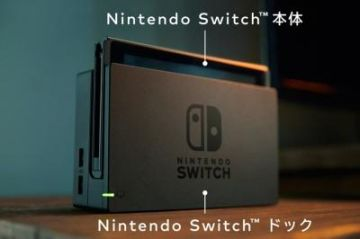 色々と分析してSwitchが売れる為の2つの条件が分かったから来て!