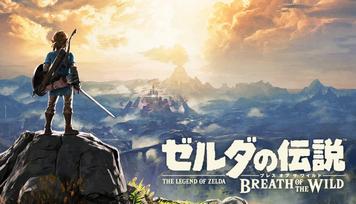 スクエニ吉田直樹氏「次のゼルダの伝説を僕に作らせてほしい。MMORPGにしたい」