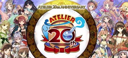 【速報】アトリエ新作『ネルケと伝説の錬金術師たち』が発表!PS4/Switch/Vitaでリリース!!