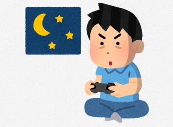 【悲報】香川で高校生以下の子供のゲーム時間を平日60分、休日90分に制限