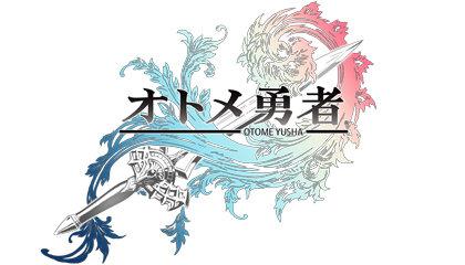 【悲報】レベルファイブ最新作『オトメ勇者』、延期のお知らせ