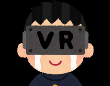【衝撃】いらすとやに『VR卒業式』の画像が追加されてしまうwwww【PSVR諷刺】