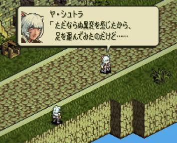 【動画】ファイナルファンタジーXIVのスピンオフゲーム「タクティクスアレキ」発表 ←面白そう  *