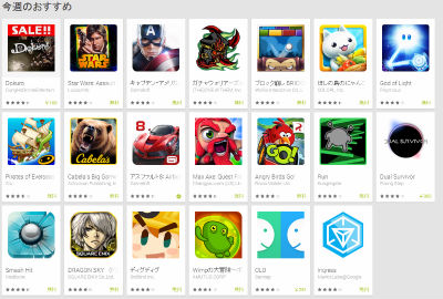 ゲームってもう新しいジャンル出てこないよね・・・ 開発者が指摘「基本無料のスマホゲーですらジャンルは似たより寄ったり」