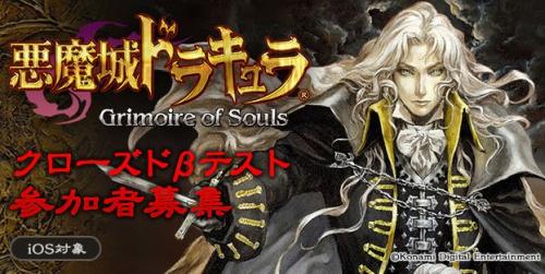 【速報】コナミ、「悪魔城ドラキュラ」シリーズ最新作を突如発表!Switch版リリースも検討中!!
