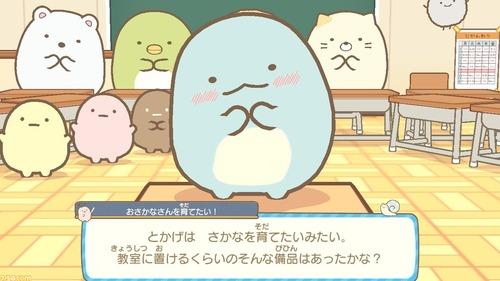 Switch「すみっコぐらし 学校生活はじめるんです」 体験版紹介映像が公開!