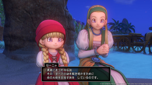 DQ11PS4 (3)