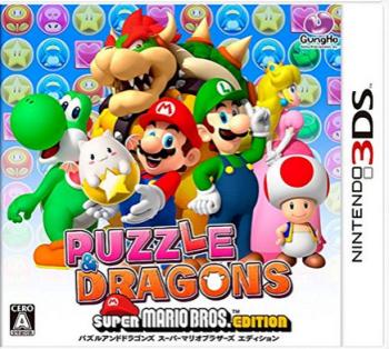 """3DS 「パズルアンドドラゴンズ スーパーマリオブラザーズエディション」はキャラが""""進化""""ではなく""""変身""""!?DLC販売も「予定もなし」 開発者インタビュー"""