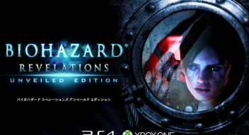 「バイオハザード リベレーションズアンベールド エディション」 PS4版トレーラーが公開!