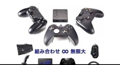 【衝撃】ゲーム貿易会社「反動無効のコンバーターが売れまくってます!!」ニッコリ