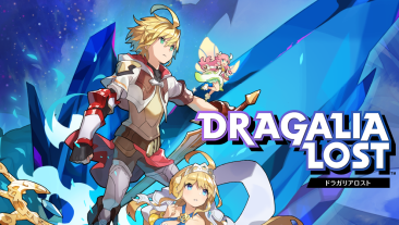 【朗報】『ドラガリアロストDirect2020.9.25』開催決定!!