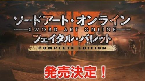 sword-art-online-fatal-bullet-switch-ver-announce3