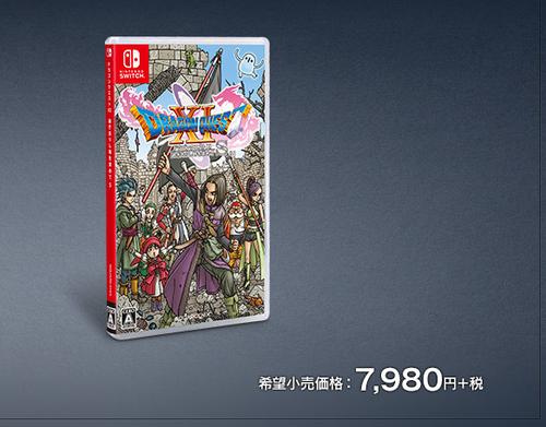 Switch「ドラゴンクエスト11S」最新PV公開!9/27発売、予約開始!!