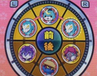 「妖怪ウォッチ2 元祖/本家」 ふしぎなレンズ 五つ星メダルパスワード 呪野花子 最新まとめ