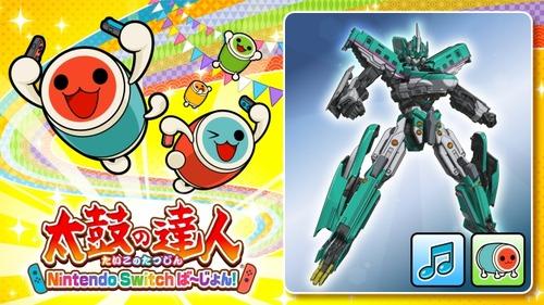 taiko-no-tatsujin-switch-ver-dlc-pack1