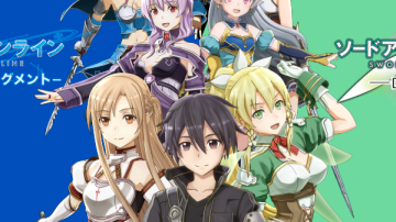 PS4「ソードアート・オンライン ゲームディレクターズ・エディション」 TVCMが公開!!